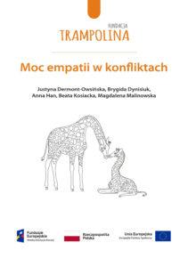 Publikacja Moc Empatii w konfliktach